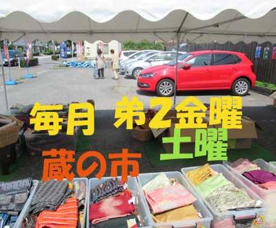 f:id:daikokuya2:20180713203802j:image