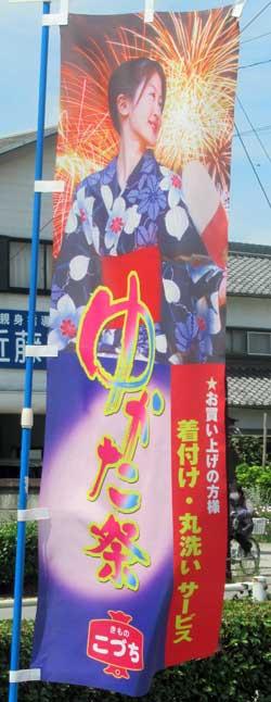 f:id:daikokuya2:20180713205226j:image