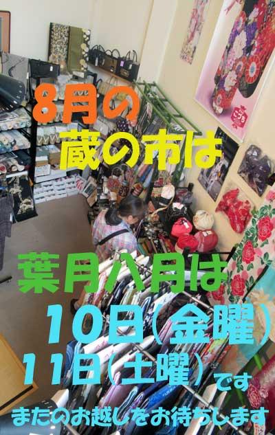 f:id:daikokuya2:20180713205744j:image