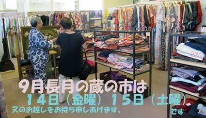 f:id:daikokuya2:20180810225739j:image