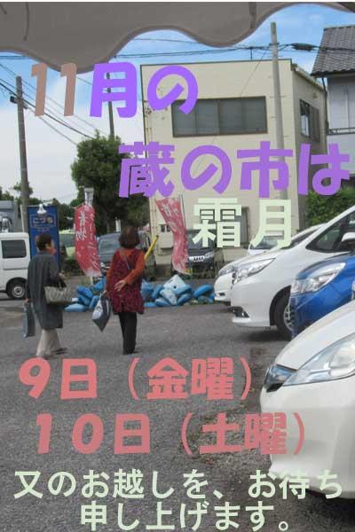 f:id:daikokuya2:20181012171657j:image
