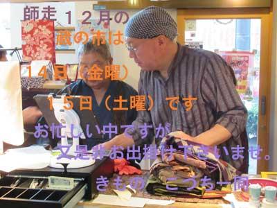f:id:daikokuya2:20181111215605j:image