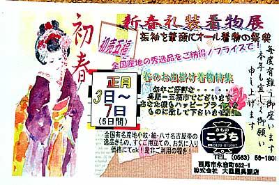 f:id:daikokuya2:20190102120658j:image