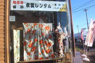 f:id:daikokuya2:20190102122705j:image