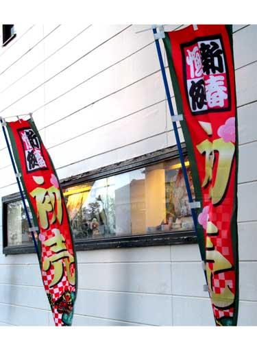 f:id:daikokuya2:20190105172717j:image