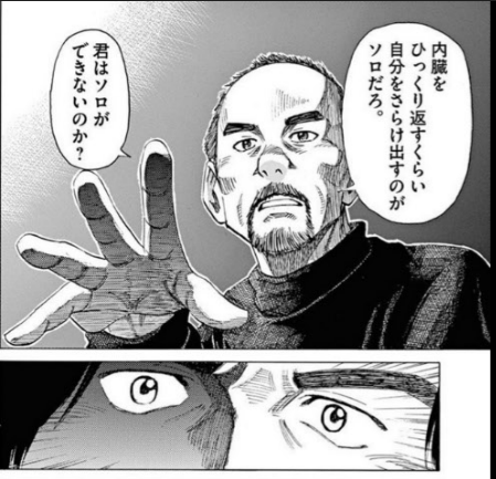 f:id:daikon-nanpa:20180401190344p:plain