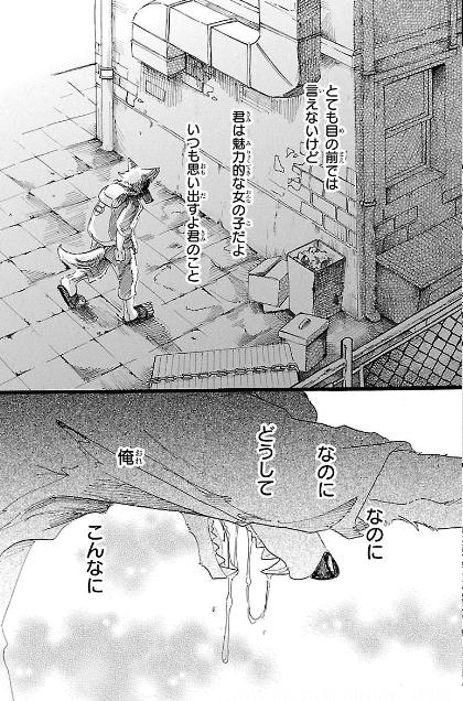 f:id:daikon-nanpa:20180505225726p:plain
