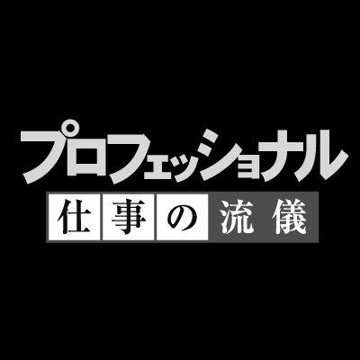 f:id:daikon-nanpa:20190131231149j:plain