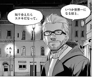 f:id:daikon-nanpa:20190304221259j:plain