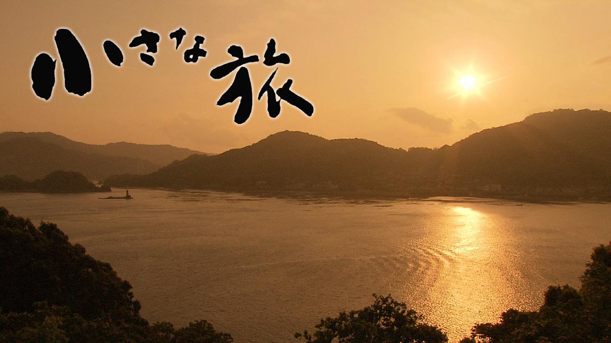 f:id:daikon-nanpa:20200102190646j:plain
