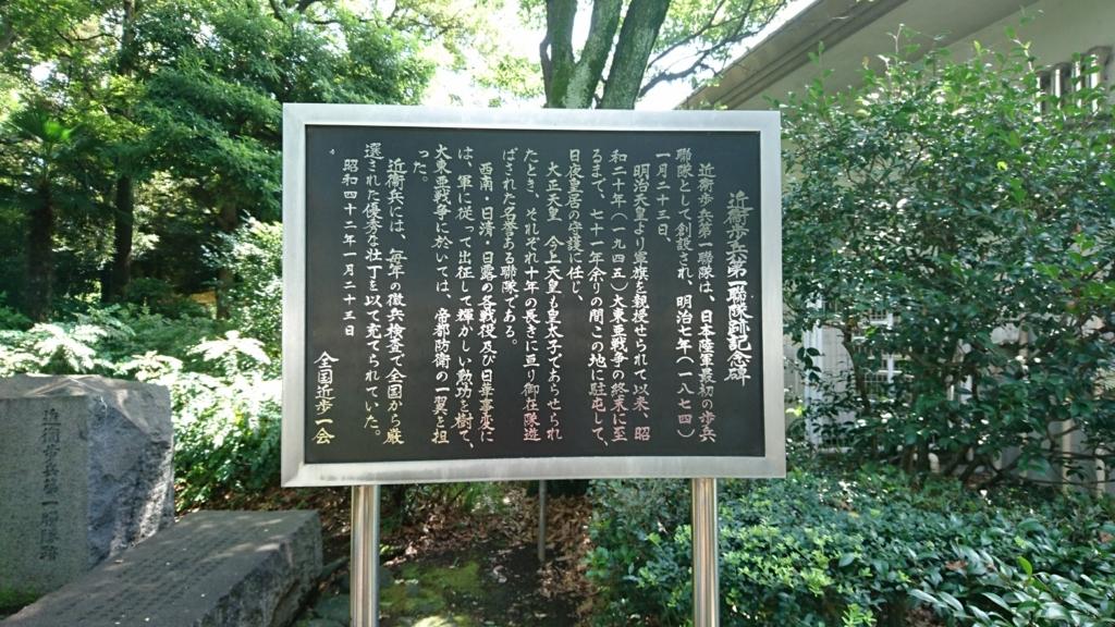 f:id:daikondo:20180731105020j:plain