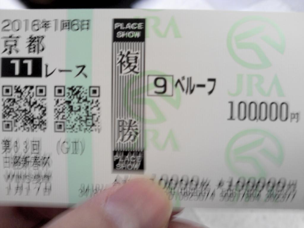 f:id:daikonnorosi710:20161015233419j:plain
