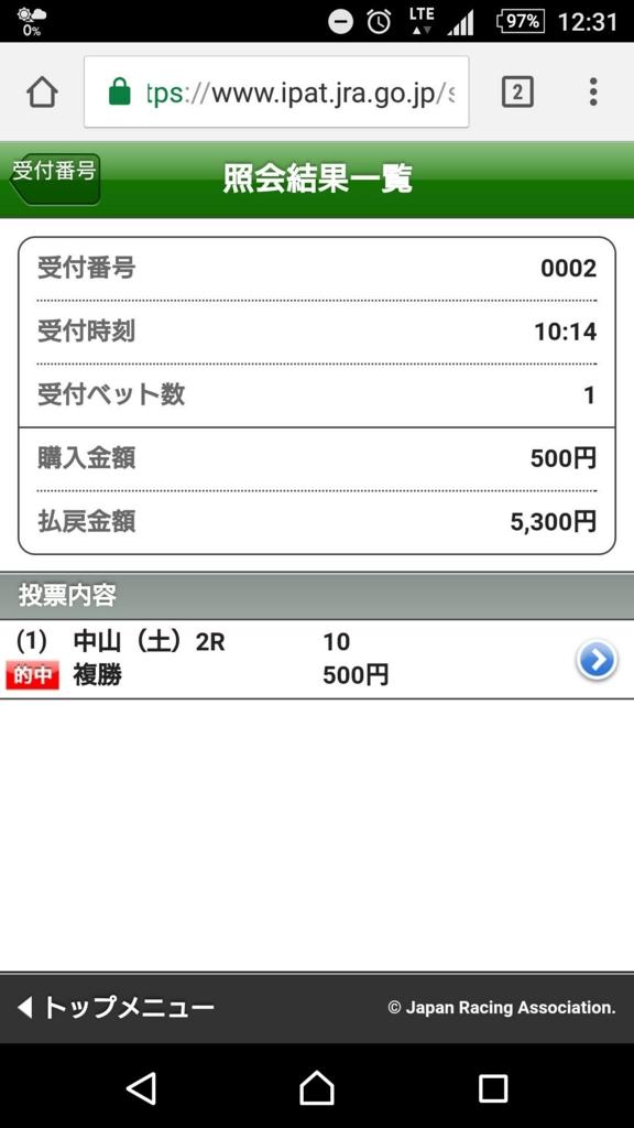 f:id:daikonnorosi710:20170107174827j:plain