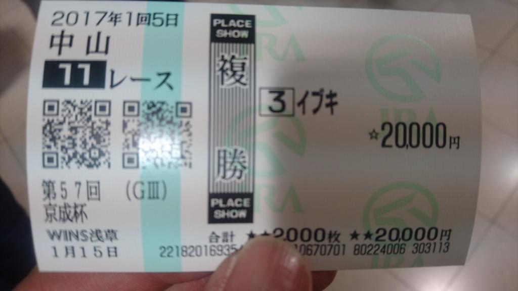 f:id:daikonnorosi710:20170115200528j:plain