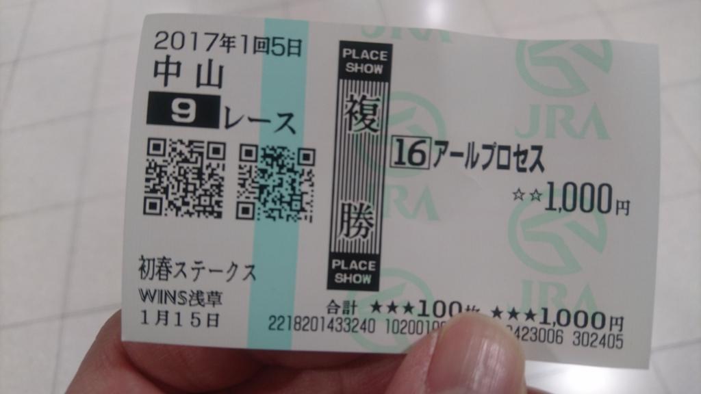 f:id:daikonnorosi710:20170117181028j:plain