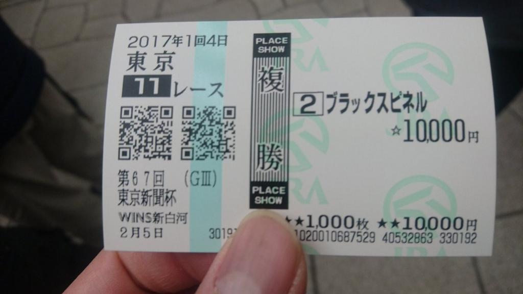 f:id:daikonnorosi710:20170205192527j:plain