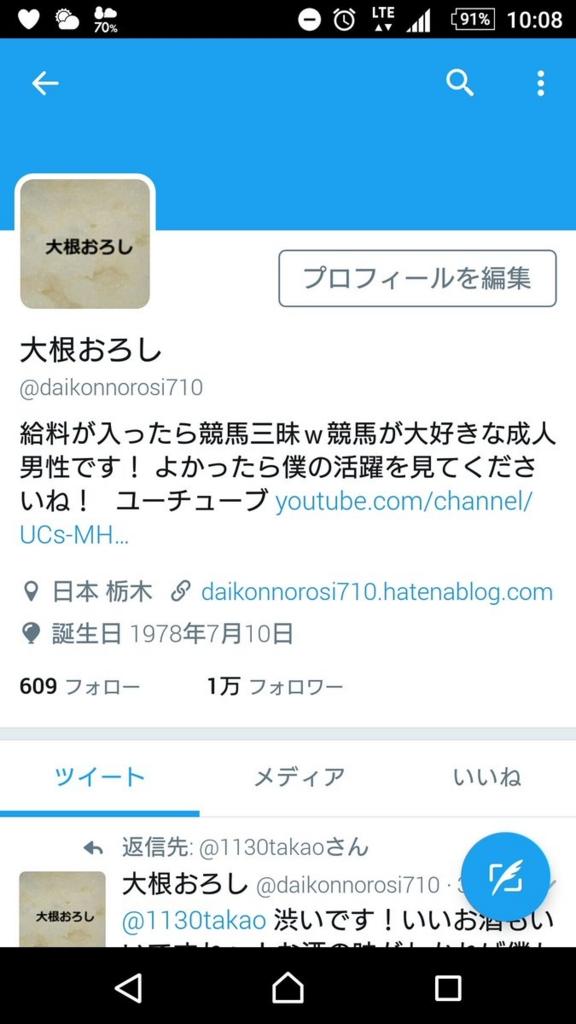 f:id:daikonnorosi710:20170209195043j:plain