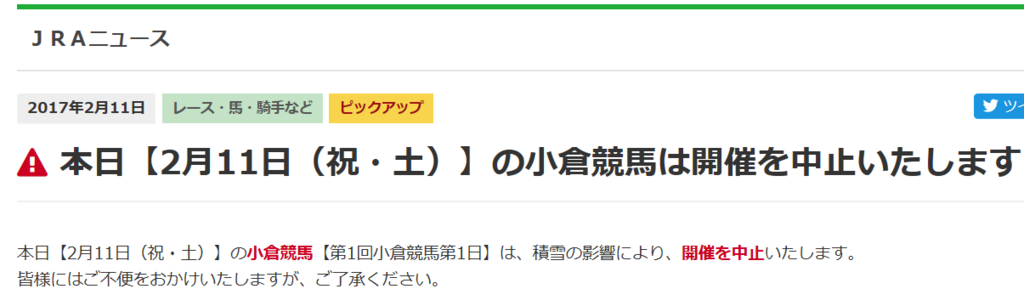 f:id:daikonnorosi710:20170211091250p:plain
