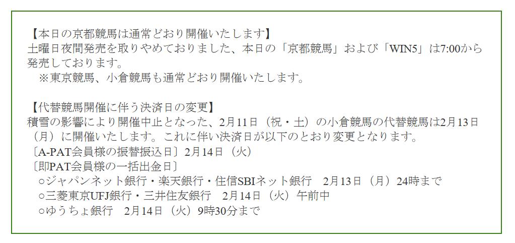 f:id:daikonnorosi710:20170212081647p:plain