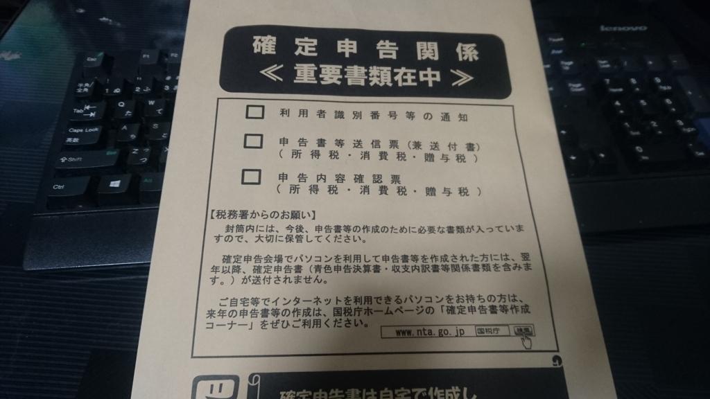 f:id:daikonnorosi710:20170226090805j:plain