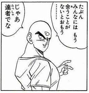 f:id:daikonnorosi710:20170429170126j:plain