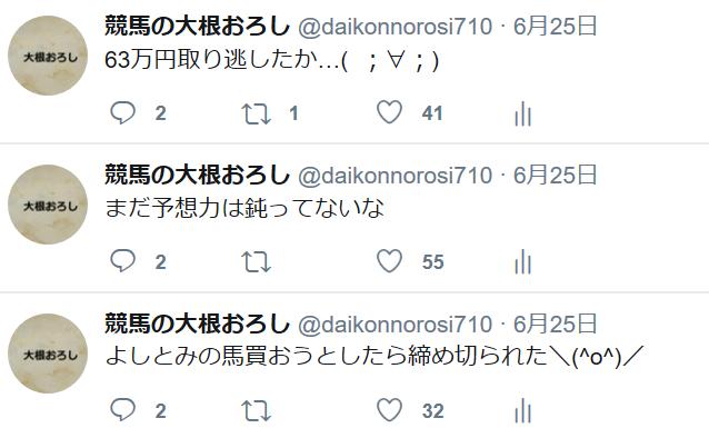 f:id:daikonnorosi710:20170626175023p:plain