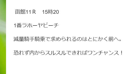 f:id:daikonnorosi710:20170627080654p:plain
