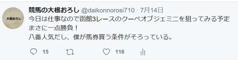 f:id:daikonnorosi710:20170716220007p:plain