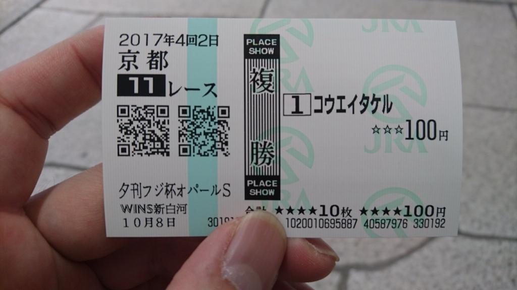 f:id:daikonnorosi710:20171008202105j:plain