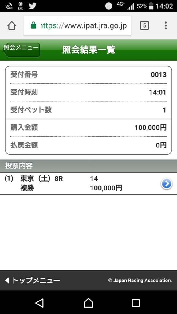 f:id:daikonnorosi710:20180429081407j:plain