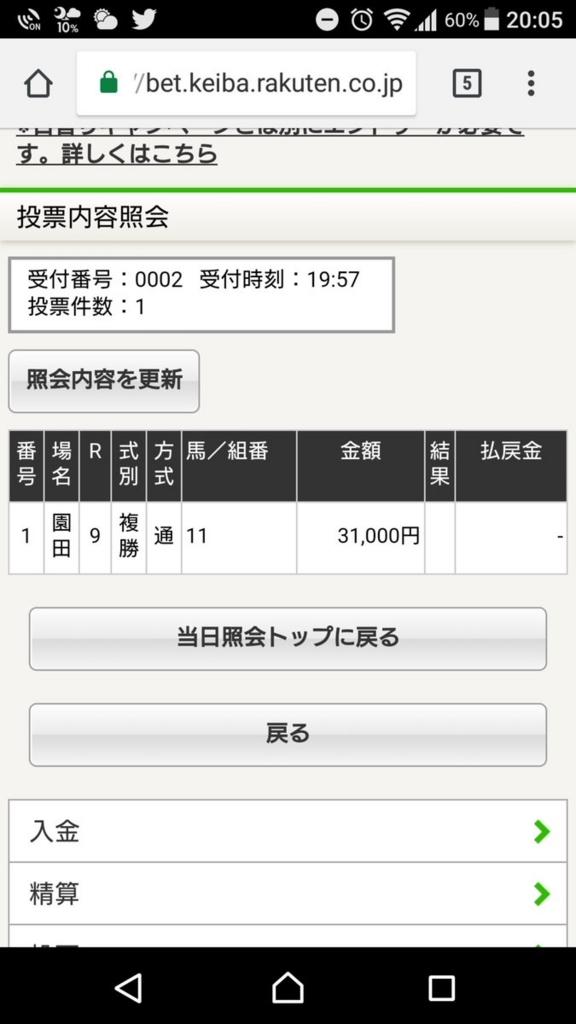 f:id:daikonnorosi710:20180804183010j:plain
