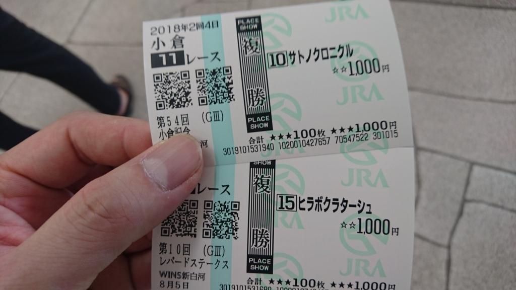f:id:daikonnorosi710:20180811091435j:plain