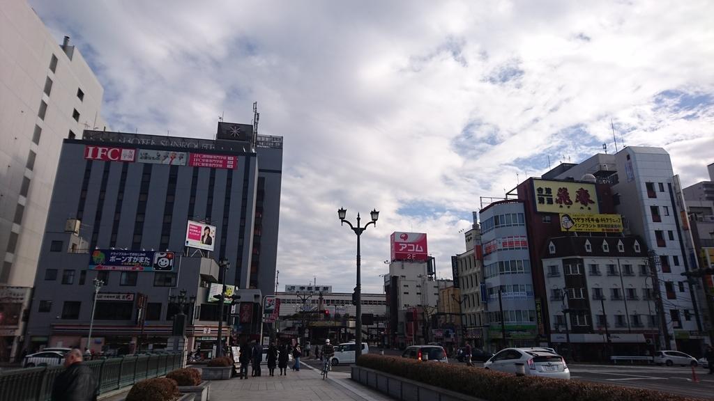 f:id:daikonnorosi710:20181223084002j:plain