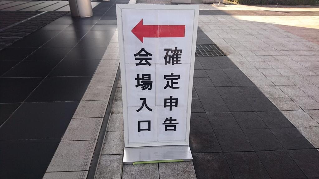 f:id:daikonnorosi710:20190305101729j:plain