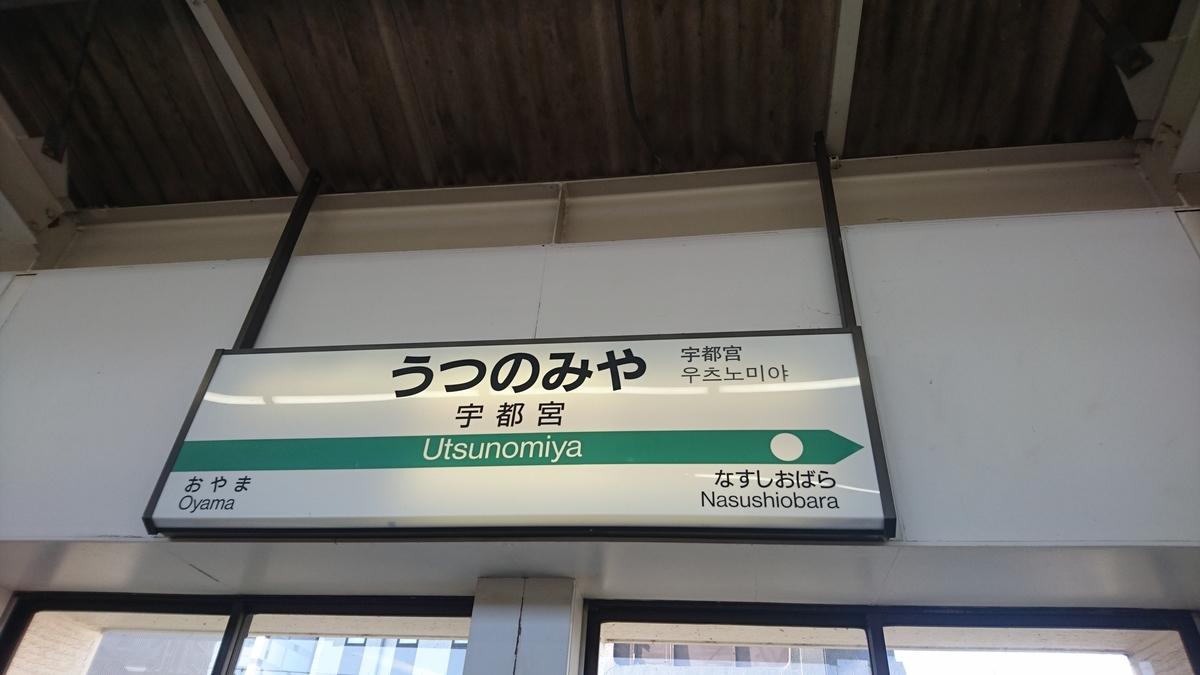 f:id:daikonnorosi710:20191204185312j:plain