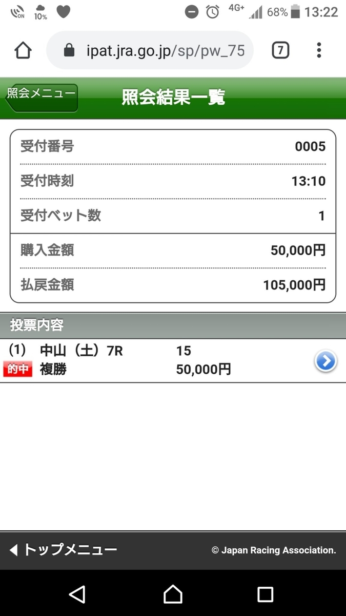 f:id:daikonnorosi710:20191208080101j:plain