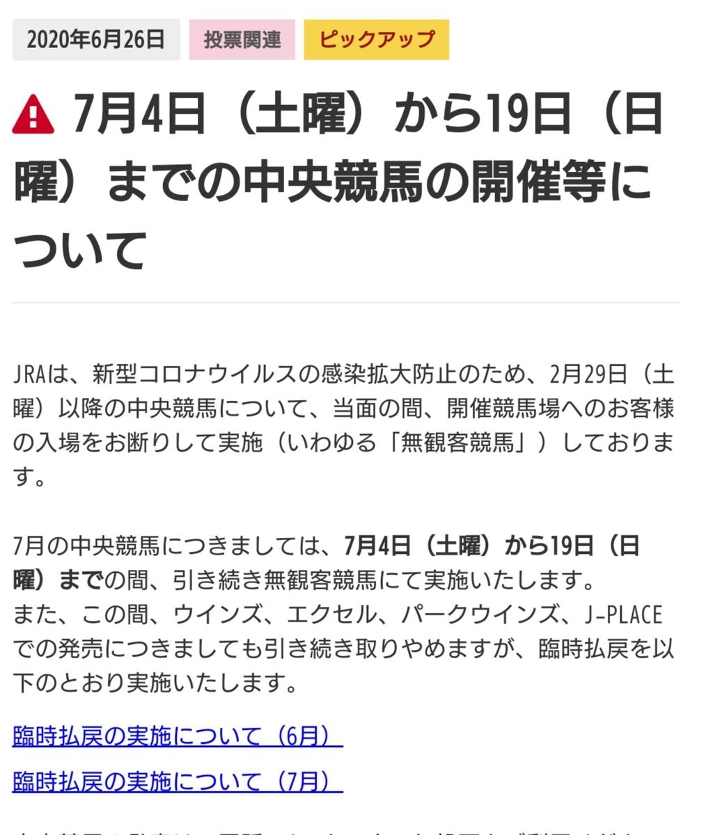f:id:daikonnorosi710:20200627071633j:plain