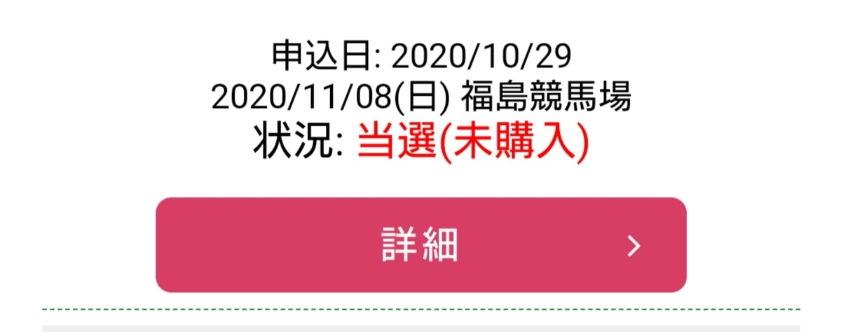 f:id:daikonnorosi710:20201103202059j:plain