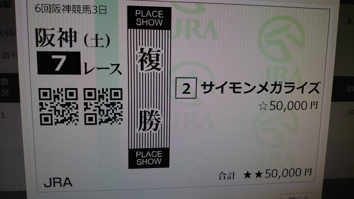 f:id:daikonnorosi710:20201219053148j:plain