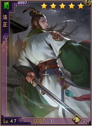 f:id:daikoron:20191011004755j:plain