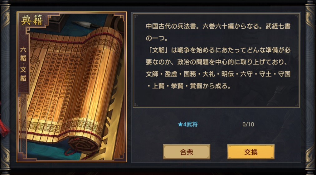 f:id:daikoron:20191024002720j:plain