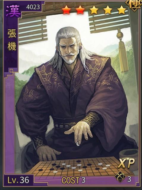 f:id:daikoron:20200110003345j:plain