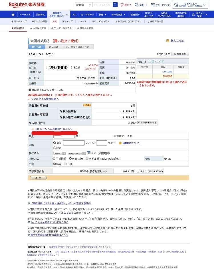 f:id:daikotsu:20201203132929j:plain
