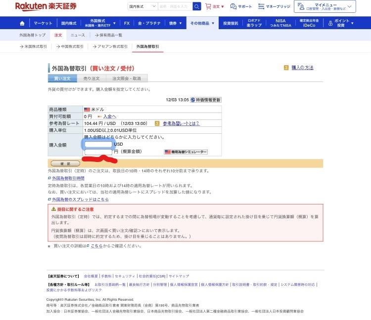 f:id:daikotsu:20201203132954j:plain