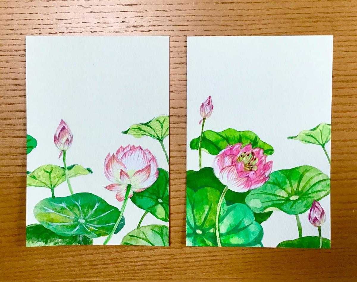 f:id:daikouji:20200819123406j:plain