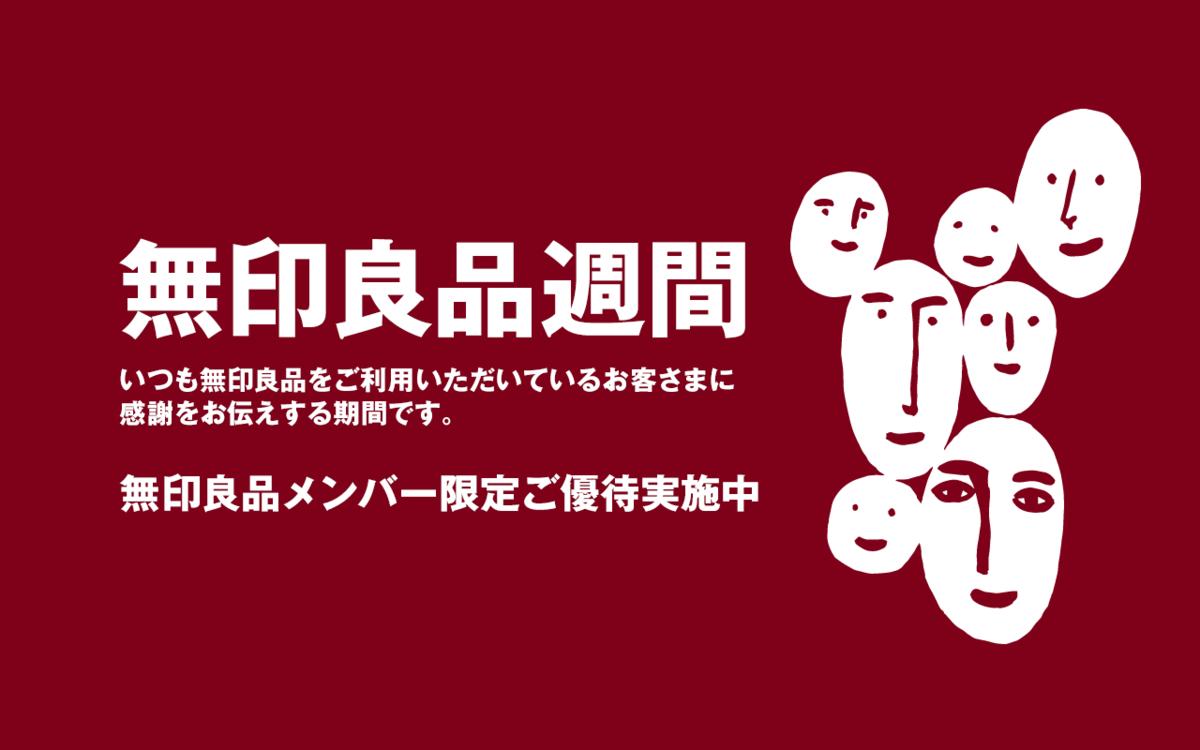 f:id:daikous:20191117150051p:plain