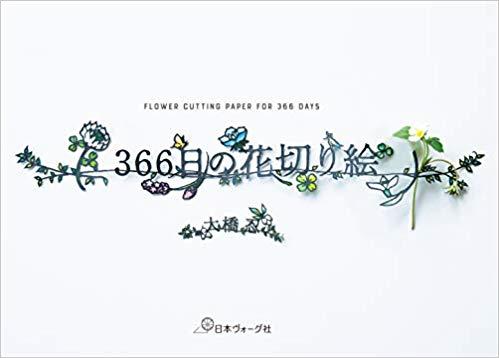 f:id:daikous:20191129110148p:plain