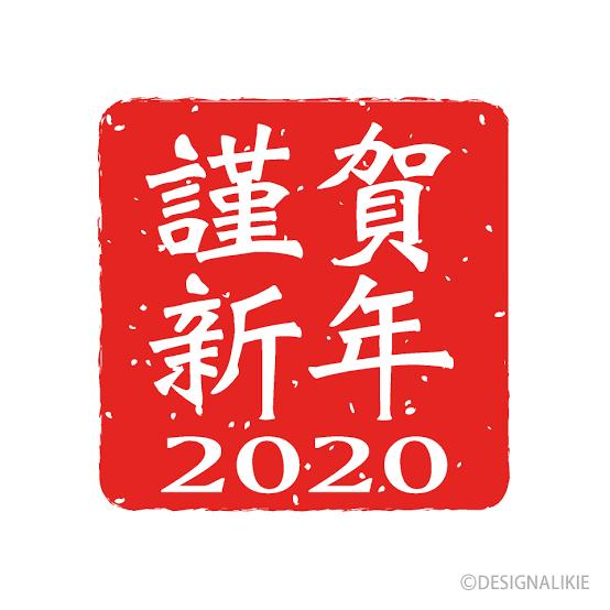 f:id:daikous:20200102123253p:plain