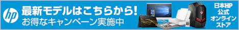 f:id:daikous:20200105164930p:plain