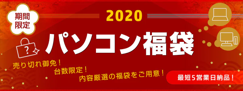 f:id:daikous:20200107131041p:plain